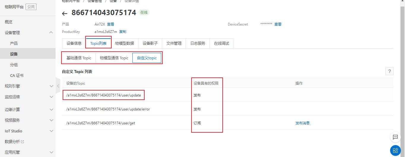 http://openluat-luatcommunity.oss-cn-hangzhou.aliyuncs.com/images/20200602141216293_sub.png