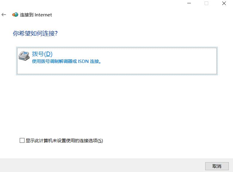 http://openluat-luatcommunity.oss-cn-hangzhou.aliyuncs.com/images/20200701160651709_Snipaste_2020-06-30_18-17-16.png