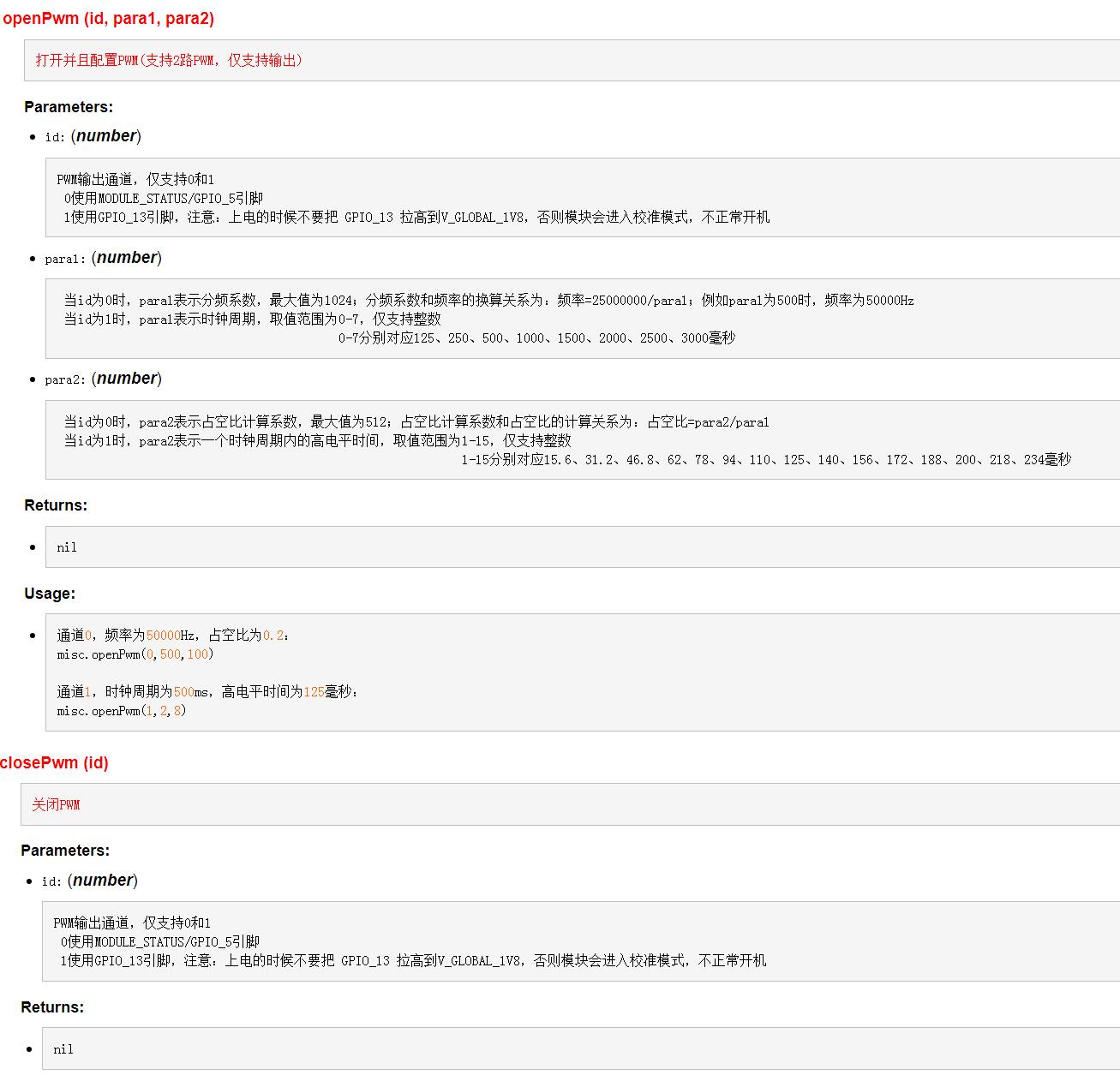 http://openluat-luatcommunity.oss-cn-hangzhou.aliyuncs.com/images/20200726172543091_closePwm.png