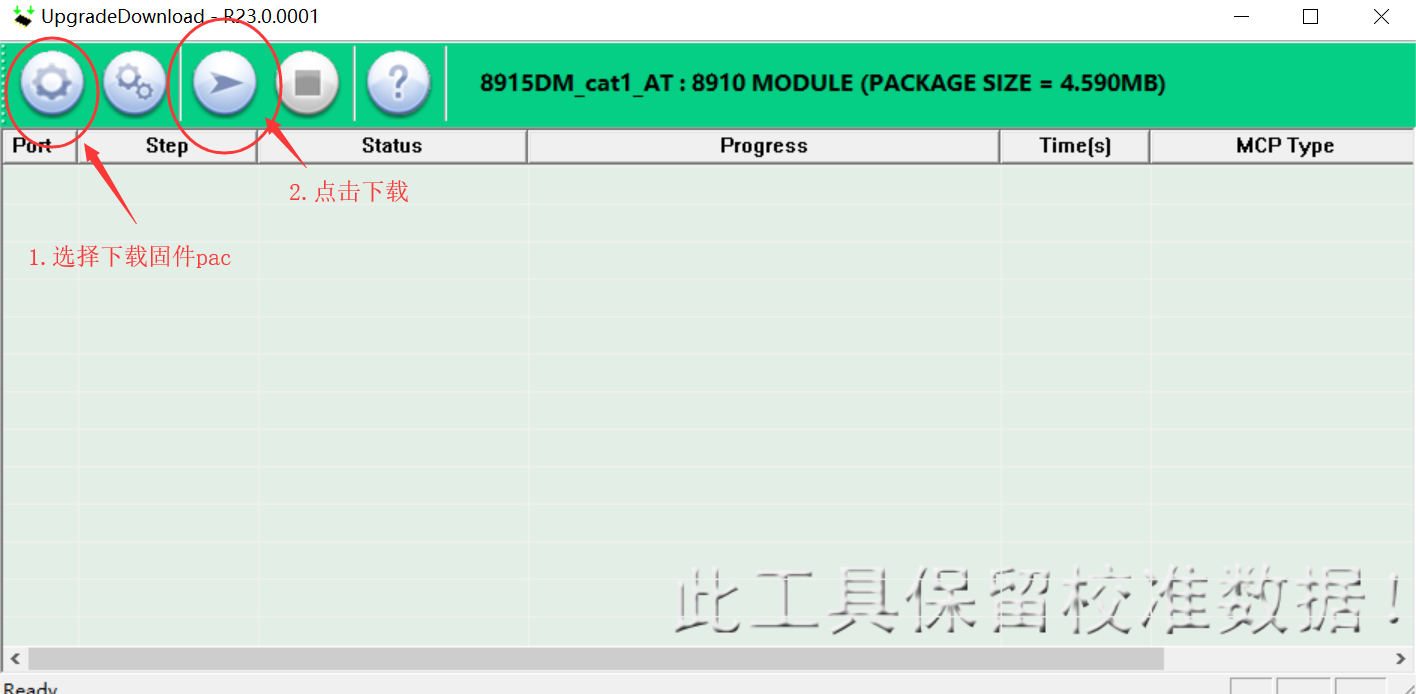 http://openluat-luatcommunity.oss-cn-hangzhou.aliyuncs.com/images/20200812173120604_微信图片_20200812171803.png