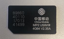 上海合宙物联网卡产品介绍