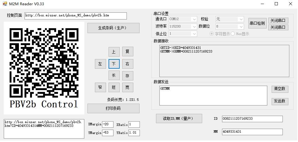 菜鸟学写Cat1 Demo集(连载)
