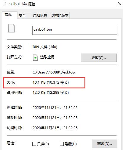AudioCalibrator_V2.3.7 的使用及音频文件处理方法