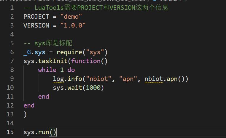 LuatOS使用小技巧之串口loadstr